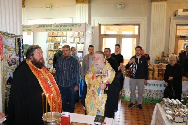 Митрополит Ириней благословил открытие XVIII Всеукраинской выставки-ярмарки «Свет Православия»